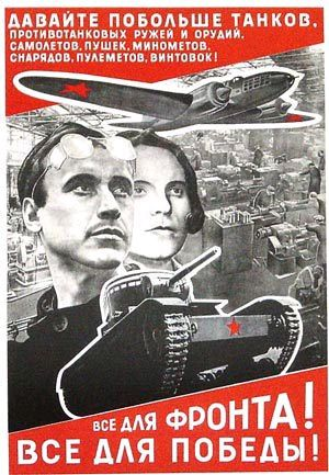 "The last known poster by El Lissitzky, ""Give Us More Tanks"" by Coilhouse, via Flickr"