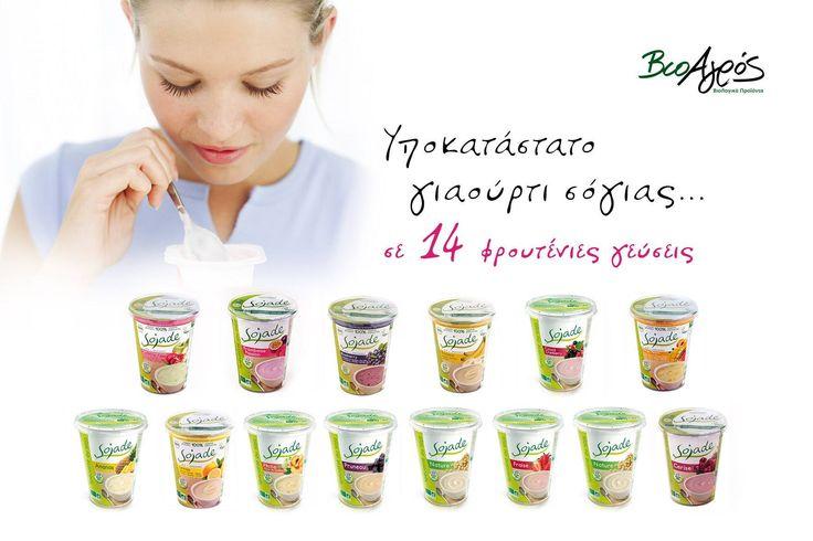 #soia #yogurt #organic