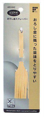 和平フレイズ アイディール おろし金スクレーパー AR-042