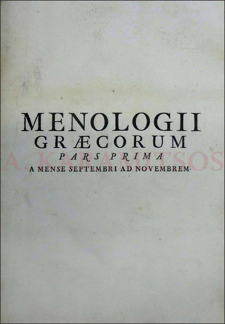[Menologion of Basil II] Menologium Graecorum Jussu Basillii Imperatoris, Urbini 1727. First edition