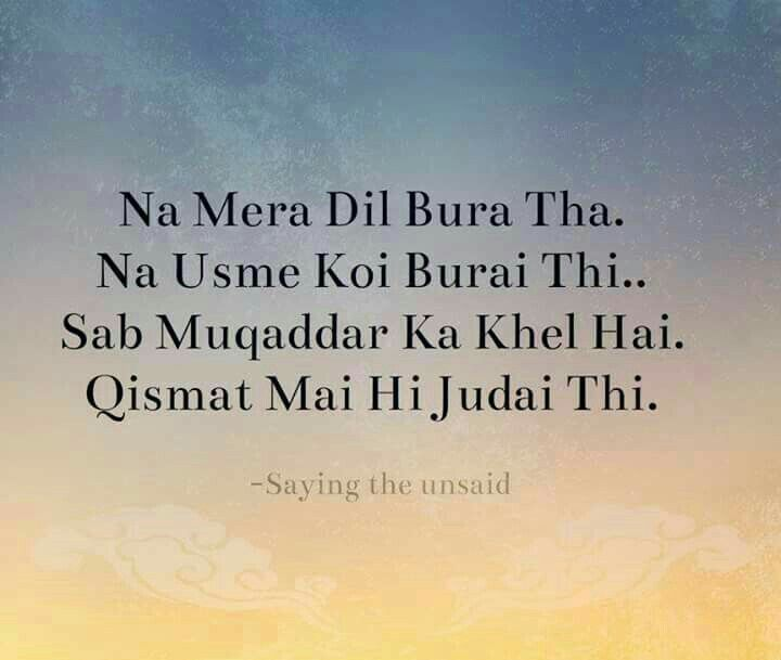 Feeling Sad Quotes In Hindi: 975 Best Urdu Poems Images On Pinterest