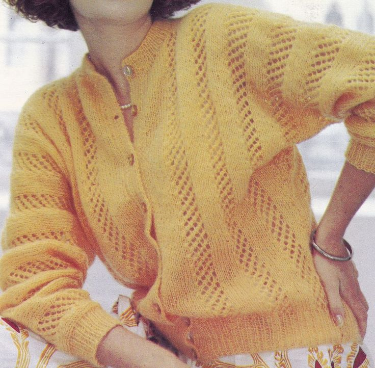 Vintage Knitting Pattern Instructions to Make a Ladies Lace One Piece Cardigan