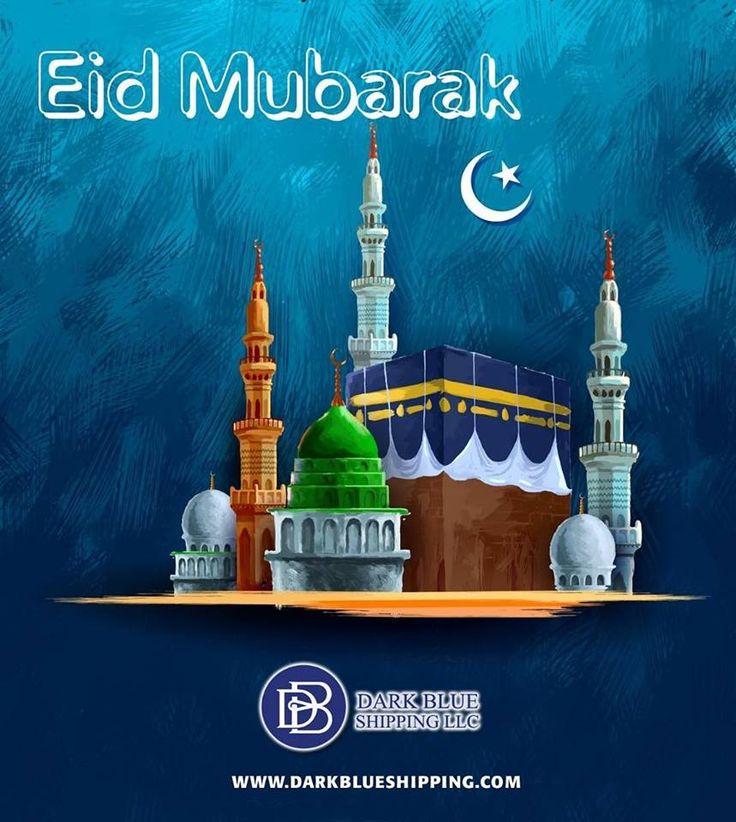 happy eid عيدكم مبارك uae dubai muscat oman eid