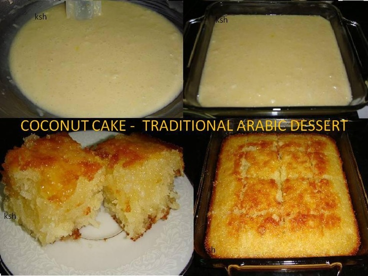 303 best saudi arabian homelands recipes images on pinterest coconut cake this is traditional arabic dessert reference gmail forumfinder Choice Image