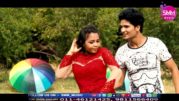 Pin On Smm Music  Latest Bhojpuri Video Songs, Mp3 -4393