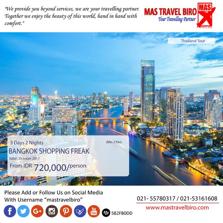 Mas Travel Biro punya promo Bangkok Shopping Freak. 3 Hari 2 Malam dengan harga Rp 720.000 (Min 2 pax)  Buruan booking dan Hubungi👇 Phone : 021 55780317 WA : 081298856950 Email : tourhotel.metos@mastravelbiro.com  #mastravelbiro #promotravel #travelagent #tourtravel #tahiland #bangkok