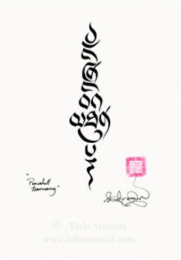 peaceful harmony drutsa script