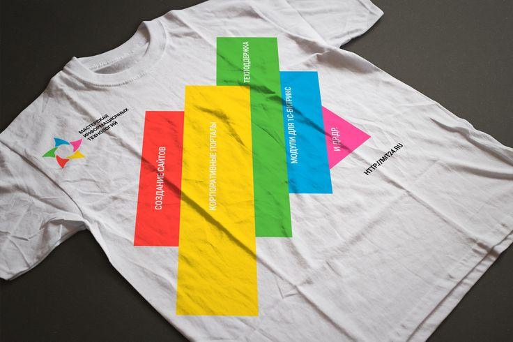 Наша футболка
