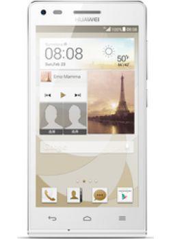 Huawei Ascend G6 - white - 4G