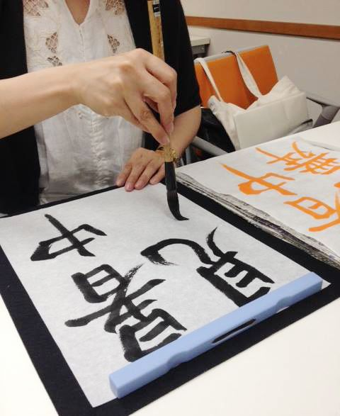 [It's balance that matters!] I learn calligraphy with balance.