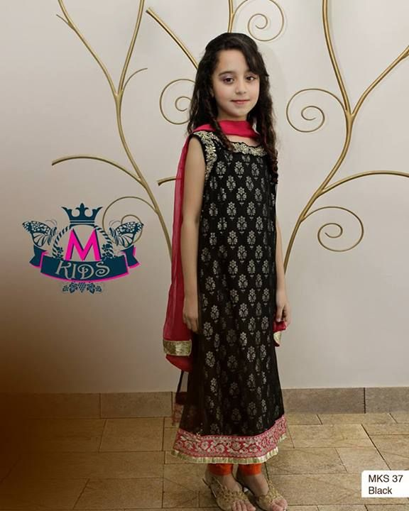 Maria B kids pakistan