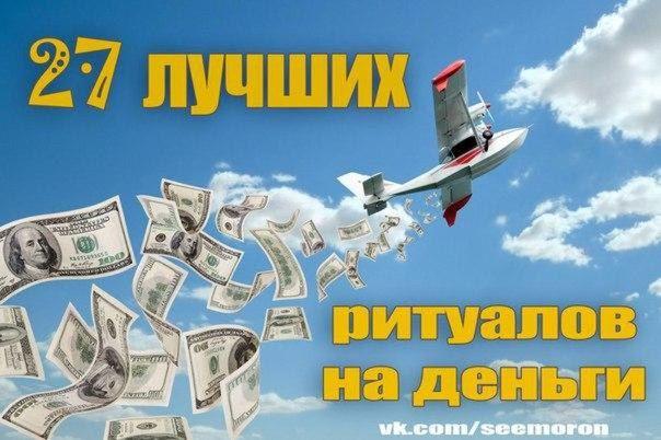Галина Макеева