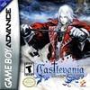 Castlevania: Harmony of Dissonance gba cheats