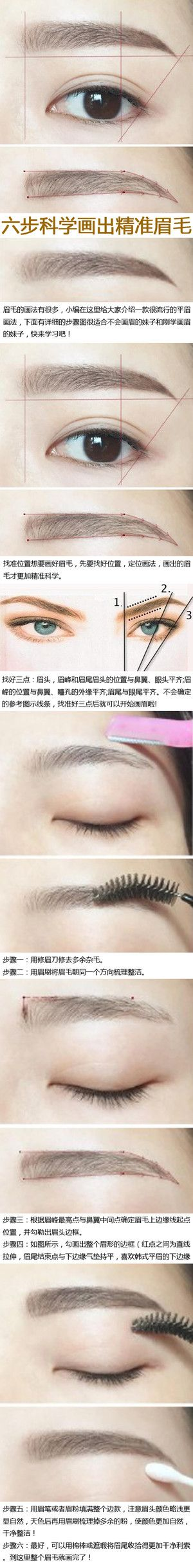 how to use eyebrow shaper. eyebrow shaping tutorial how to use shaper