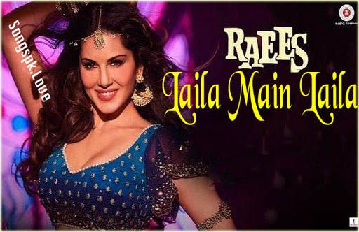 Laila Main Laila Raees Video Song Download mp4 HD online free. Laila Main Laila is the latest upcoming Bollywood movie Raees 2017. Laila Main Laila Song video song is sung by Pawni Pandey. Laila Main Laila video music is directed by Ram Sampath while Laila Main Laila video song lyrics are penned Indeevar. Laila Main Laila featuring Bollywood super hot actress Sunny Leone. Raees movie's all Mp3 Songs Download Free.  Laila Main Laila Raees Video Song Download