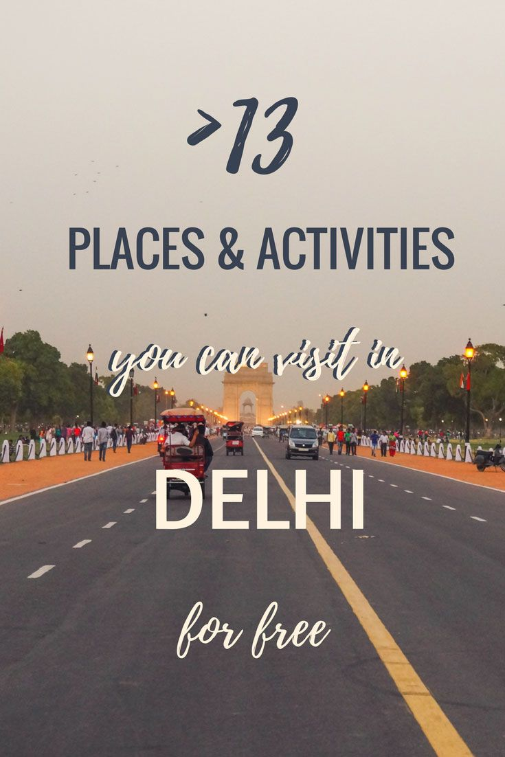 """Where to go and what to do in Delhi if you are on a tight budget and can't shed a """"foreigner"""" price for tourist attractions."""