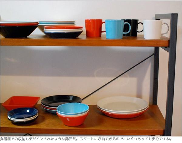 Iitala Teema: I love this timeless design by Kaj Franck