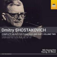 쇼스타코비치: 교향곡 15번, 피아노 협주곡 2번