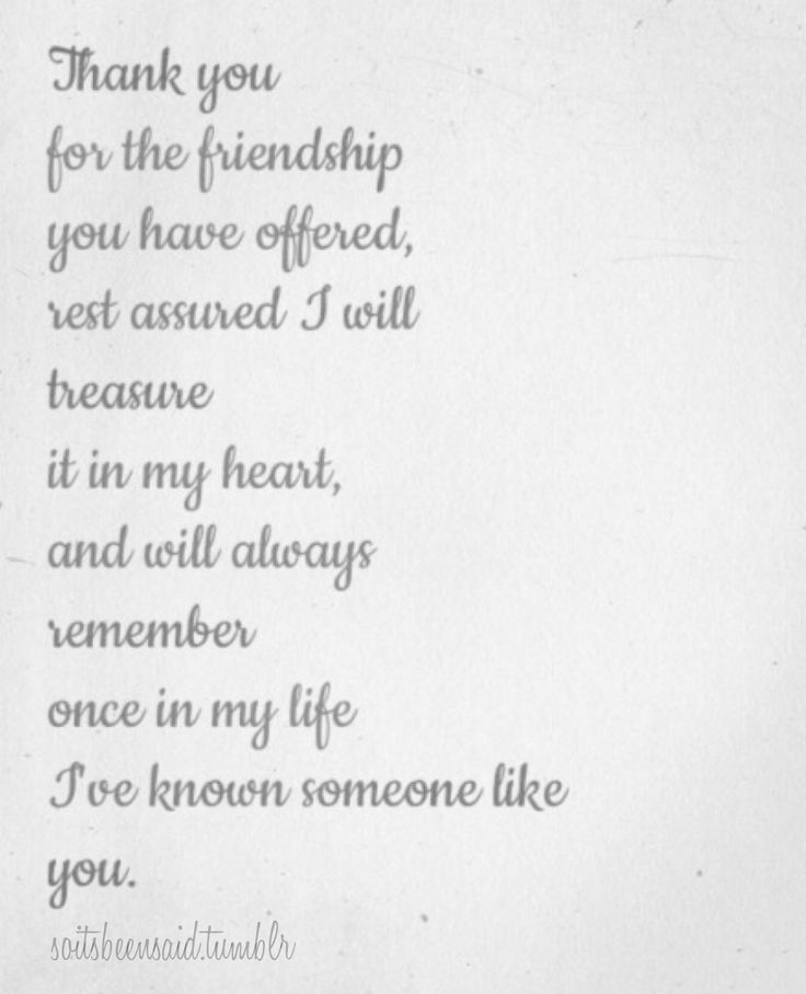 Deep Best Friend Quotes Tumblr: 1109 Best Quotes Arranged By Me Images On Pinterest