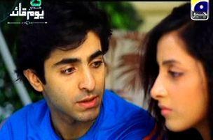 Aasmaano Pe Likha | Watch HD Episodes Pakistani Dramas Online
