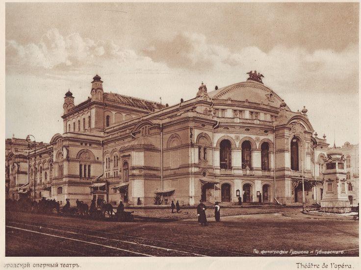 Opera house, 1888