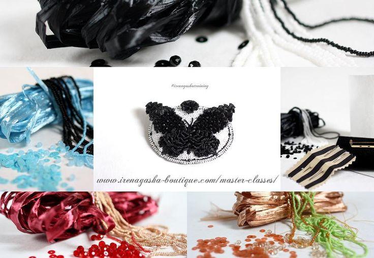 """Новый мастер-класс Брошь """"Бабочка""""-вышивка рафией уже в продаже. К нему вы можете приобрести набор материалов в одном из предложенных мной цветосочетаний! Заходите! Ссылка на мой сайт в профиле! #irenagashatraining #irenagasha #coutureembroidery #обучениевышивке #мастеркласс"""