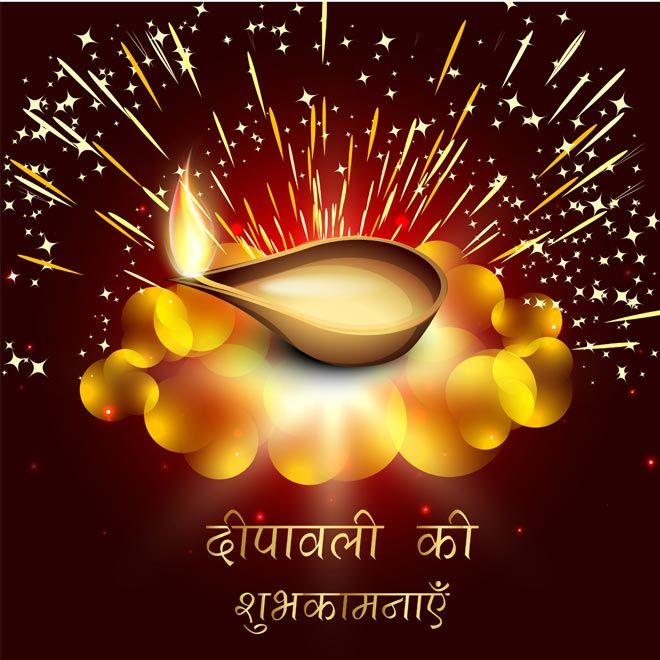 Free Vector of happy Diwali Hindi logo with abstract Oil lamp on natural circle with abstract fireworks in background