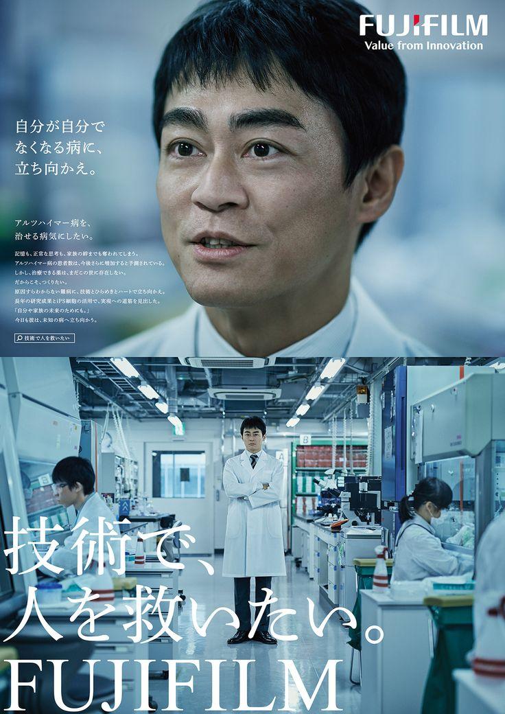 FujiFilm-05