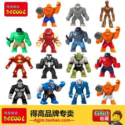 $1.35 (Buy here: https://alitems.com/g/1e8d114494ebda23ff8b16525dc3e8/?i=5&ulp=https%3A%2F%2Fwww.aliexpress.com%2Fitem%2FDecool-Large-Minifigures-Marvel-SuperHeroes-Avengers-Hulk-Buster-Venom-Iron-Man-Building-Blocks-Bricks-Toys-compatible%2F32714570415.html ) Single Decool Large Minifigures Marvel SuperHero Avengers Hulk Buster Venom Iron Man Building Blocks Toys compatible with lego for just $1.35