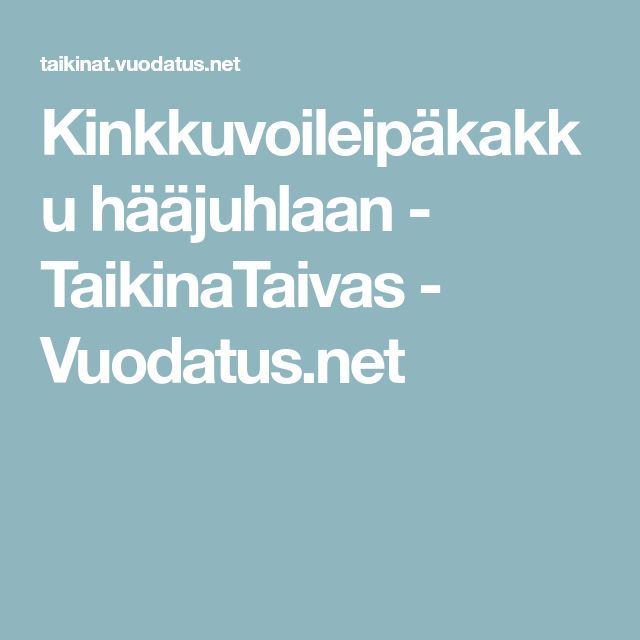 Kinkkuvoileipäkakku hääjuhlaan - TaikinaTaivas - Vuodatus.net