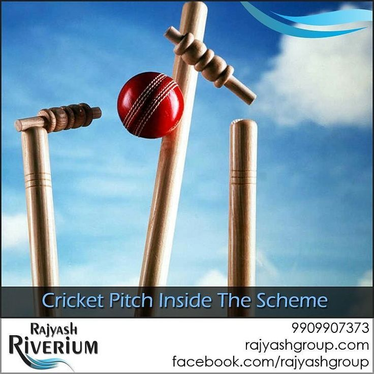 Worried about children playing outside? Well we have cricket pitch and other sports amenities inside RajYash Riverium so your kids can play inside safely. Call us on 990 990 7373  for more information. Sample house will be ready soon!  #RajYash #Riverium #Residential #RealEstate #Ahmedabad #House #Home #SweetHome #Paradise #familyfirst #home #FamilyHouse
