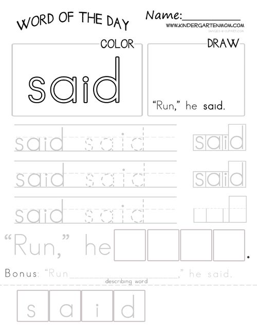 Sight Word of the Day Worksheets. Based on Dolch 220, this set includes Preprimer and Primer words for childre in Kindergarten.