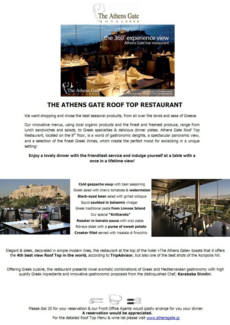 A unique setting @ the Roof Top Restaurant on the 8th floor!