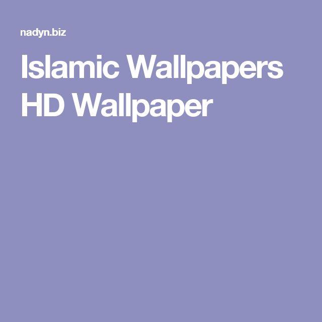 Islamic Wallpapers HD  Wallpaper