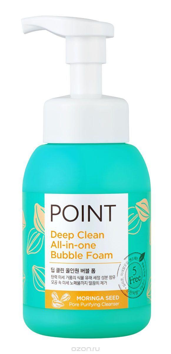 Point Мусс для умывания Глубокое очищение 300 мл (для всех типов кожи)8801046249895Мусс для умывания ПОИНТ содержит экстракт моринга и растительные очищающие компоненты. Прекрасно удаляет ежедневные загрязнения и стойкий макияж. Экономичный и комфортный в применении. Имеет безопасную формулу 5FREE, НЕ содержит: силикон, минеральные масла, бензофенон, красители, вещества животного происхождения. Проверено дерматологами. При постоянном использовании уменьшается количество пигментных пятен и…