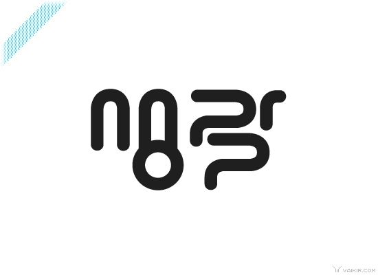 KOREAN TYPOGRAPHY by sae byeol yi, via Behance