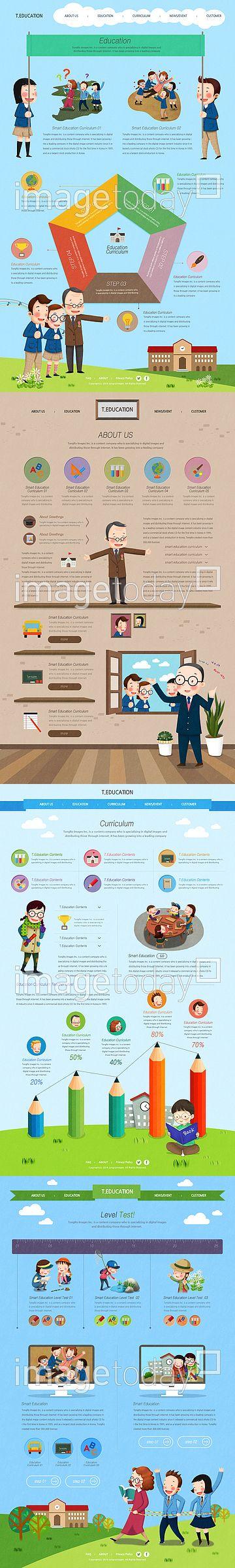 이미지투데이 웹페이지 웹콘텐츠 학생 이벤트템플릿 웹사이트 일러스트 청소년 귀여움 서브페이지 인포그래픽 다이어그램 막대그래프 imagetoday webpage web contents student cute subpage infographic diagram template website eventpage youth