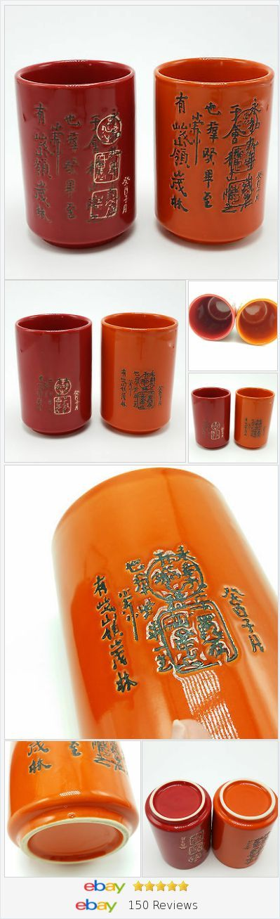 Lovely Lot of 2 Japanese Tea Mugs or Sake Cup. Red and Orange Calligraphy w/ Seal. Kanji writing.