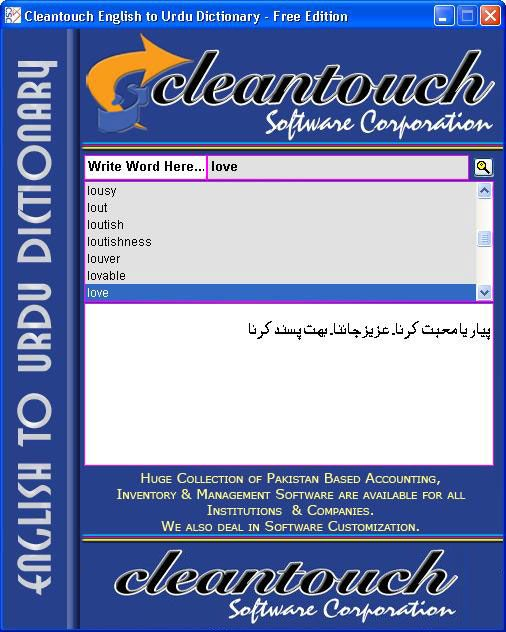 best english to urdu dictionary
