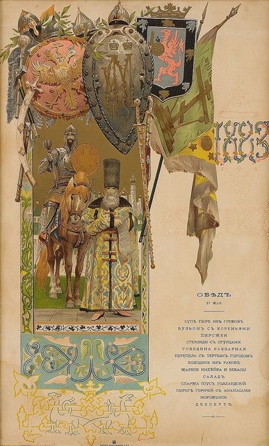 A menu for a dinner held on the eve of the Coronation of Alexander III and Maria Feodorovna, 1883