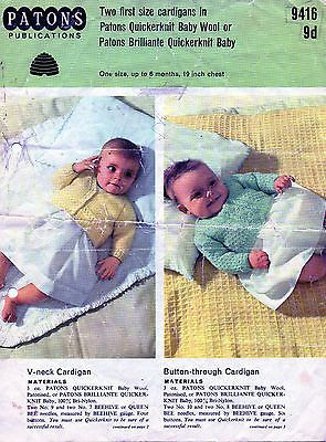 ~ vintage 1960's baby knitting #pattern for two #pretty #cardigans to knit,  View more on the LINK: http://www.zeppy.io/product/gb/2/351832179834/