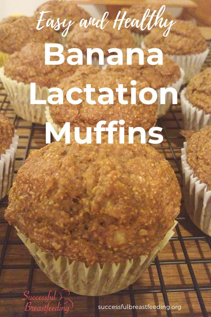 Make these delicious dairy and soy free, super easy banana lactation muffins! Th…