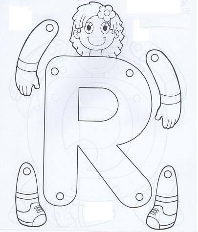 (2016-06) R-sprællemand