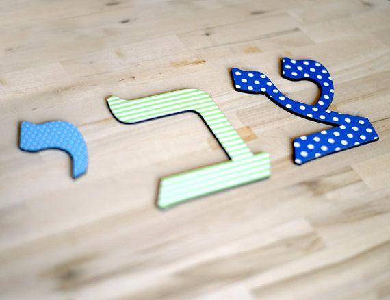 "Hebrew Letters 5"" Hebrew Alphabet MIX & MATCH - Jewish Baby gift Nursery Wooden Hebrew letters Rosh Hashana Brit Mila - by isralove by isralove Etsy Israel Jewish gifts Jewish naming Mazel Tov Judaica isralove"