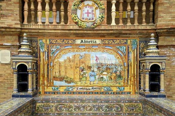 Almería en la Plaza de España de Sevilla.