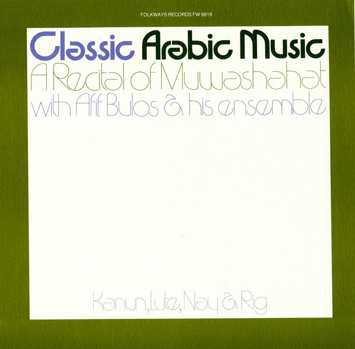 Classical Arabic Music