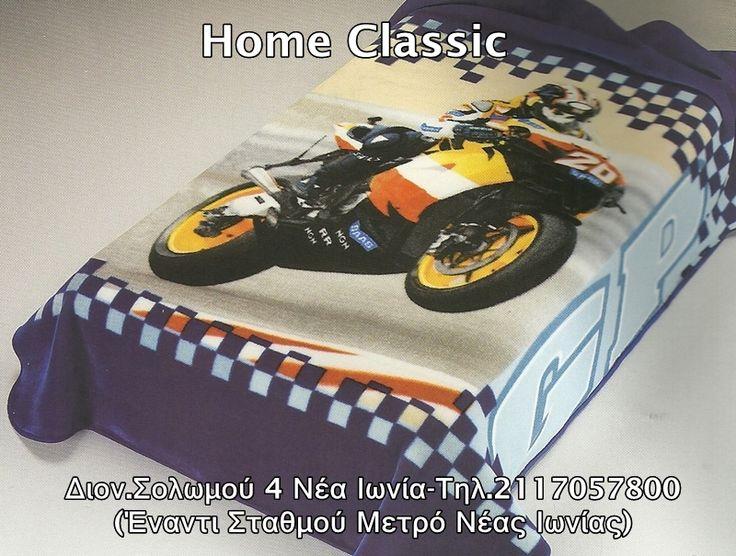 Εφηβικές κουβέρτες με εντυπωσιακά σχέδια για τους μικρούς μας φίλους αλλά και για δώρα με την εγγύηση της εταιρείας Dormina !!! http://www.homeclassic.gr/e-shop/#!/~/product/category=6570754&id=27936011