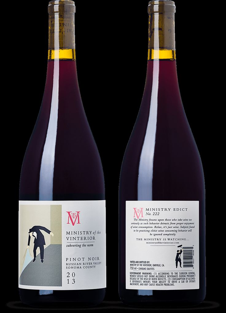 Best Wine Labels Images On   Design Packaging