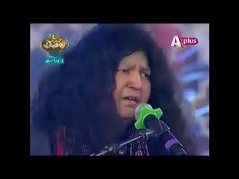 Dama Dum Ya Ali Haider-Abida Parveen