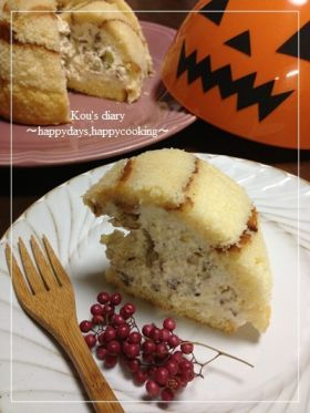 「秋たっぷりズコット*ハロウィン仕立て*」KOU* | お菓子・パンのレシピや作り方【corecle*コレクル】